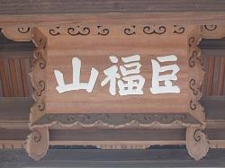 kenchoji3