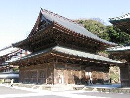 kenchoji64