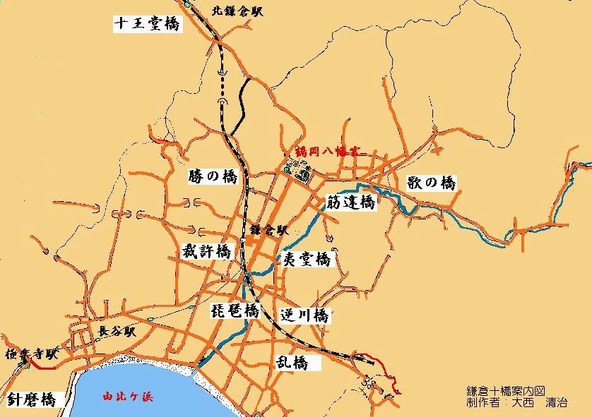 鎌倉の歴史探索術